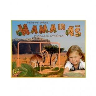 """Lavinamoji dėlionė - """"Mama ir aš, Pasaulio gyvūnai"""", 2+"""